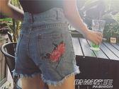 現貨出清胖mm大碼女裝裝小菊花韓版學生高腰闊腿褲熱褲寬鬆刺繡牛仔短褲