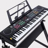 兒童電子琴鋼琴初學女孩3-6-10-12歲1帶麥克風大號多功能音樂玩具 baby嚴選