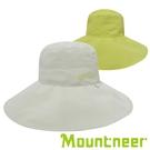 【Mountneer】透氣抗UV大盤雙面帽『米白/鵝黃』11H23 台灣製造│抗UV帽│遮陽帽│圓盤帽│防曬帽