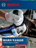切割機 角磨機GWS660/670多功能磨光機手持小型切割打磨拋光萬用工具