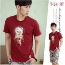 【大盤大】(T70973) 男 純棉TEE 短袖T恤 台灣製 恐龍 LOGO 侏儸紀 百搭 情人節【僅剩M和L號】
