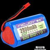 大容量鋰電池科沃斯cen250電池魔鏡ecoml009鋰電池V700地寶掃地機機器人配件 NMS陽光好物