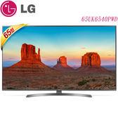 《送壁掛架安裝&OVO 4K電視盒》LG樂金 65吋4K雙規HDR10 / HLG聯網液晶電視65UK6540(65UK6540PWD)