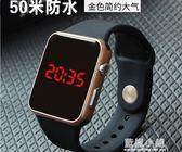 韓版女學生手錶 青少年led防水夜光運動電子錶 方形兒童手錶男孩 QM 藍嵐