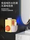 牙刷消毒器紫外線免打孔衛生間壁掛式收納盒殺菌置物架電動吸壁式 【全館免運】
