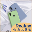 Realme C3 Realme 6i Realme 6 XT 全包邊手機軟殼 液態保護套 純色糖果色保護殼 矽膠套