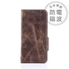 iPhone 6 plus / 6s plus 防電磁波真皮手機皮套 棕色