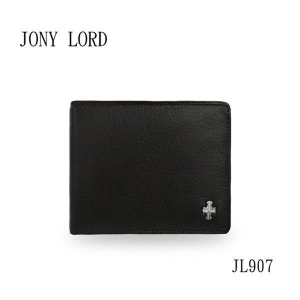 皮夾 多夾層 牛皮 JONY LORD 兩款任選 906 907