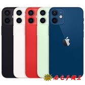 @南屯手機王@ APPLE iPhone12Mini A2399 64G 5.4 吋 全螢幕 【宅配免運費】