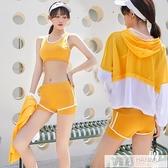 防曬泳衣女分體平角運動三件套韓國保守遮肚顯瘦學生長袖泳裝  中秋特惠