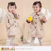 女童裝 百貨專櫃韓版風衣外套 魔法Baby