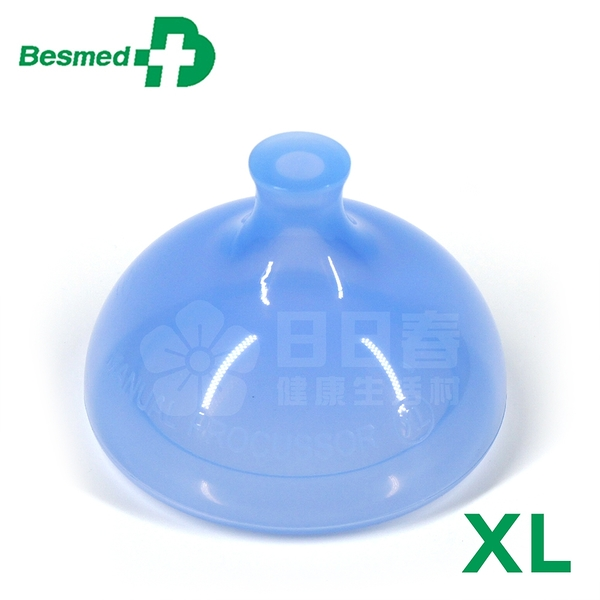 貝斯美德 矽質拍痰杯 XL