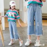女童破洞牛仔褲2019童裝夏裝中大兒童洋氣時尚寬褲 aj8660『黑色妹妹』