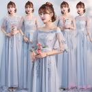 洋裝伴娘服中式2019新款姐妹團禮服仙氣質伴娘禮服女結婚衣服小禮服