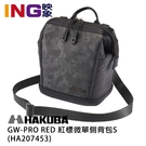 HAKUBA GW-PRO RED 紅標微單側背包 S HA207453 相機包 微單眼 微型單眼 類單眼 適用