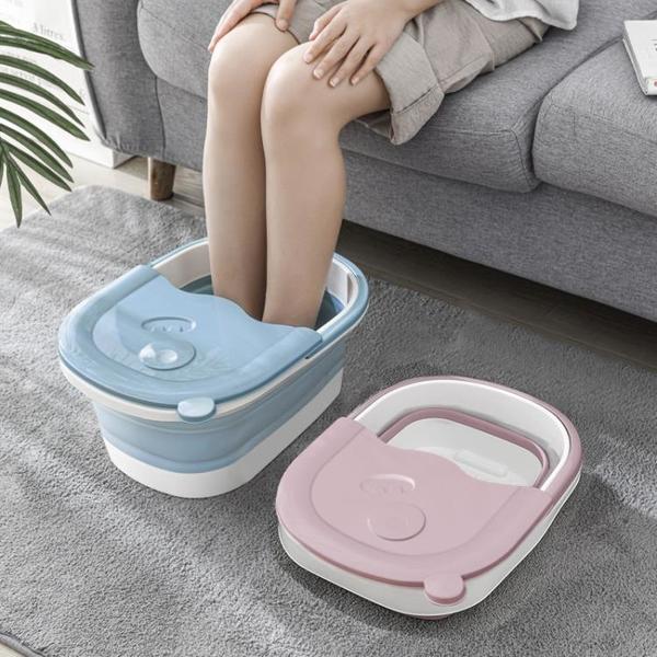 可摺疊泡腳桶過小腿洗腳盆家用足浴桶成人泡腳盆寢室摺疊桶洗腳桶 「青木鋪子」