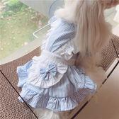【黑色星期五】寵物狗狗衣服春夏貴賓泰迪犬比熊貓咪服裝粉裙子公主