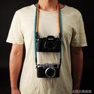 相機帶相機背帶棉織文藝復古索尼富士肩帶扣微單單反配件短掛脖繩 【快速出貨】