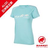 Mammut 長毛象 QD AEGILITY T-Shirt AF Women 彈性排汗透氣短袖 女款 水漾藍 #1017-10072