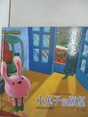 【書寶二手書T1/少年童書_EH3】小兔子的願望_張秋生