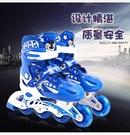直排輪 路獅溜冰鞋兒童全套裝3-4-5-6-8-10歲旱冰鞋滑冰鞋成人輪滑鞋男女【快速出貨八折下殺】