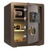 大一保險箱家用防盜全鋼 指紋保險櫃辦公密碼 小型隱形保管櫃床頭