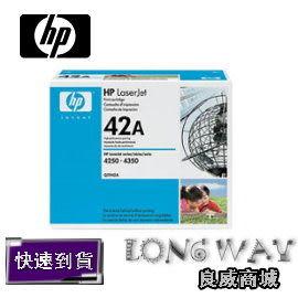 HP Q5942A 原廠黑色碳粉匣 ( 適用HP Laserjet 4250/LJ4350 )
