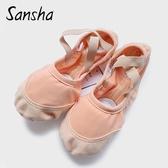 三沙舞蹈鞋女芭蕾舞肚皮舞鞋子練功鞋軟底貓爪鞋