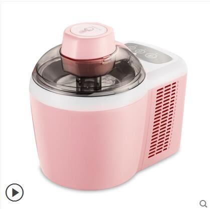 家用全自動兒童制冷水果冰激淩雪糕機YY2445『黑色妹妹』