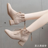 粗跟短靴 女新款秋季百搭馬丁靴高跟鞋冬季加絨女鞋尖頭女靴子 DR32442【男人與流行】