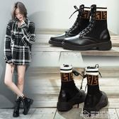 短靴女新款馬丁靴英倫風平底襪子靴中筒瘦瘦靴機車靴  夢想生活家