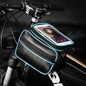 腳踏車包前梁包手機包山地車雙包馬鞍包上管包 ciyo黛雅