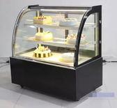 哈森蛋糕櫃冷藏展示櫃慕斯水果熟食保鮮櫃前後開門櫃直角圓弧台式 220V QM 依凡卡時尚