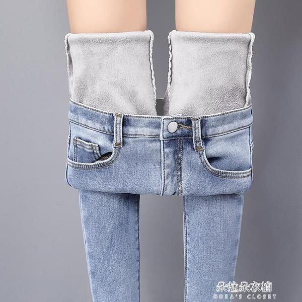 加絨牛仔褲女2020新款秋冬季高腰小腳褲彈力顯瘦鉛筆褲九分女大碼 牛年新年全館免運