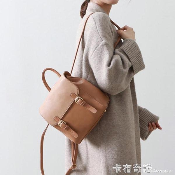 雙肩包女上新款潮韓版學院風百搭學生小背包ins斜挎兩用書包 卡布奇诺