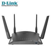 【D-Link 友訊】DIR-2660 AC2600 WI-FI MESH 無線路由器