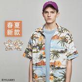 【YIJIAYI】椰樹 海灘 印花 寬鬆 男士 短袖 襯衫 (0727)