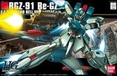 鋼彈模型 HGUC 1/144 Re-GZ 靈格斯 機動戰士逆襲的夏亞 0093 TOYeGO 玩具e哥