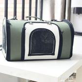 寵物貓咪外出旅行手提包雙肩包狗狗透氣便攜包貓包狗包貓箱子籠子 歐韓時代