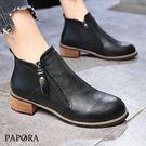 PAPORA經典尖頭雀爾西低跟靴子 KV7433 黑(偏小)