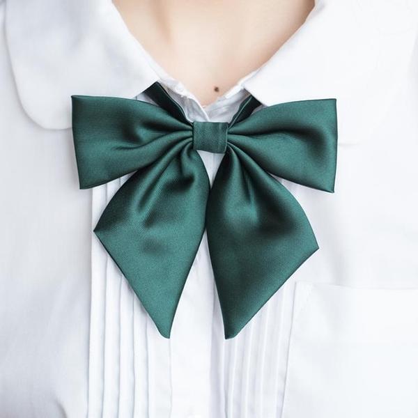 香檳金/墨綠領結 JK制服配飾日本學生校服領結