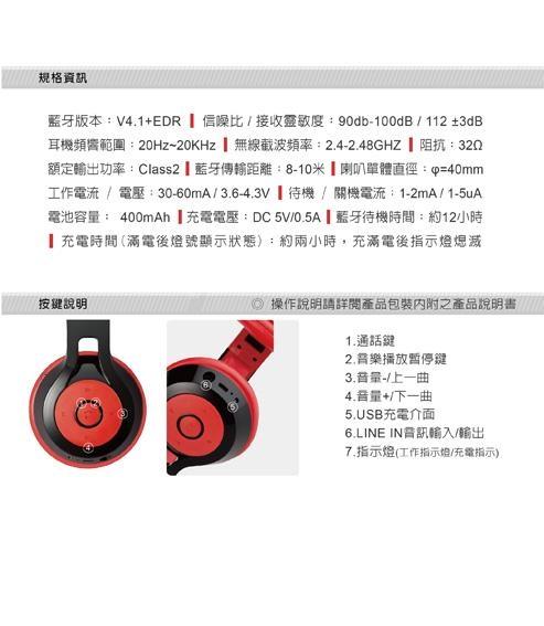 【鼎立資訊】E-books S36 藍芽耳機 內建充電鋰電池 抗干擾  手機藍芽耳機