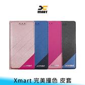 【妃航】原廠 Xmart HTC Desire 19+/19s 磨砂/亮彩 隱形 磁扣/翻蓋/側翻/插卡 皮套/保護套