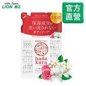 【LION 獅王】 肌潤保濕沐浴乳補充包-茉莉玫瑰(360ml x6入)