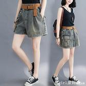 短褲 高腰牛仔短褲女2020夏季新款寬鬆大碼個性大口袋顯瘦A字闊腿熱褲 秋季新品