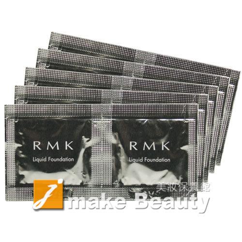 【即期品】RMK 液狀粉霜SPF14PA++(1ml*2*5)#202-2020.05《jmake Beauty 就愛水》