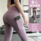 瑜伽褲女高腰提臀彈力緊身運動速幹收腹蜜桃液體跑步訓練健身褲女 蘿莉小腳丫