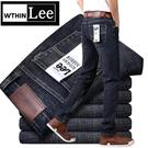 牛仔褲 wthinlee夏季薄款男士牛仔褲男彈力修身休閒寬鬆直筒潮韓版褲子男寶貝計畫 上新