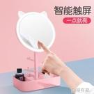 網紅台式led化妝鏡子帶燈充電式摺疊便攜補光公主宿舍桌面小鏡子 聖誕免運