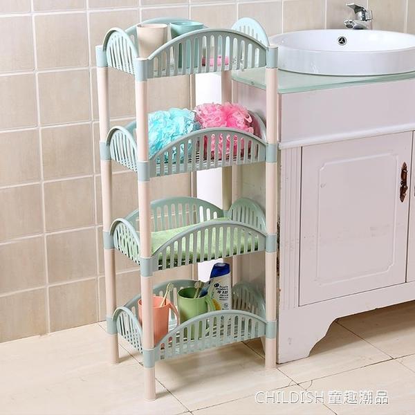 浴室置物架 家用浴室置物架衛生間落地式角架廁所洗手間收納架廚房塑膠儲物架 童趣潮品